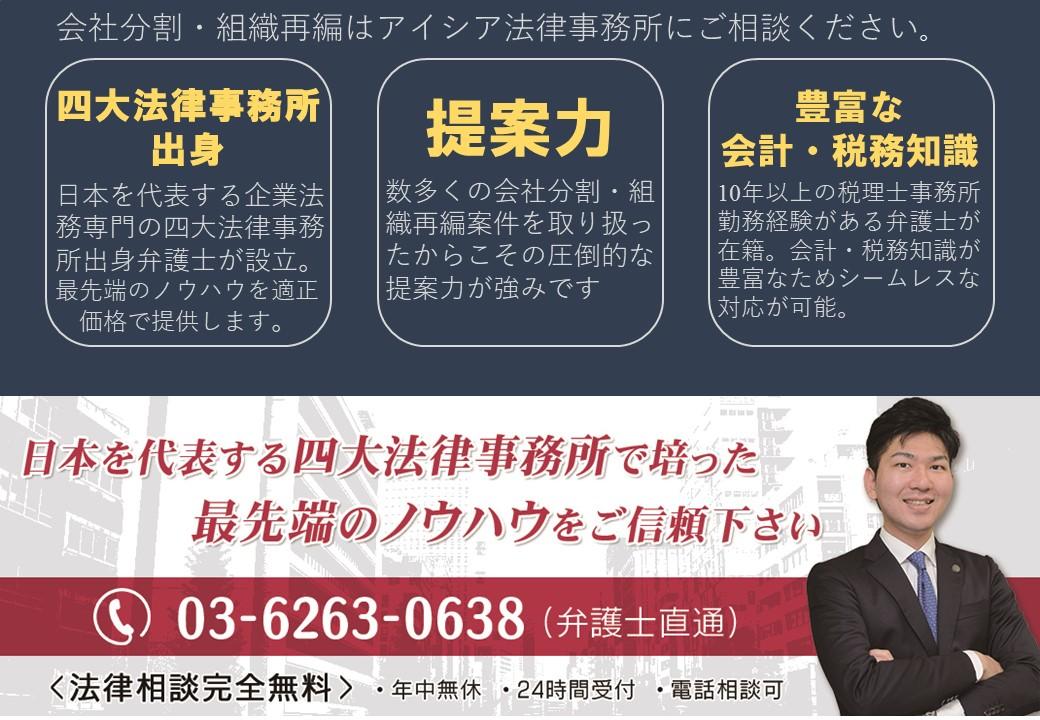 【弁護士営業】(HP作成)ランディページ画像素材_20171018